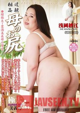 AWD-127 All In The Family: My Stepmom's Perfect Ass - Ultra-Thick! My Hot, Voluptuous Stepmom's Bangin' Booty Sae Asaoka