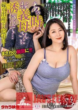 SPRD-1436 At That Time, My Mother in law Invited Me ... Chisato Shoda