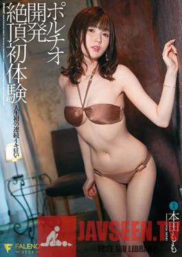 FSDSS-264 Portio Development Climax First Experience Life's First Continuous Iki Mad Honda Momo