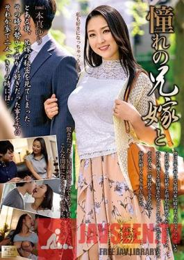MOND-217 Longing Brother in law And Yuri Honma