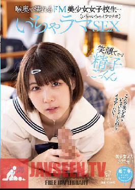 PIYO-121 De M Beautiful Girl School Girl Who Gets Wet In The Back Of The Throat ... Icha Llama (Icha Flirting Deep Throating) SEX Sperm Cum With A Smile