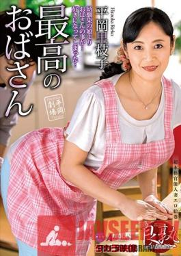SPRD-1435 The Best Aunt Rieko Hiraoka