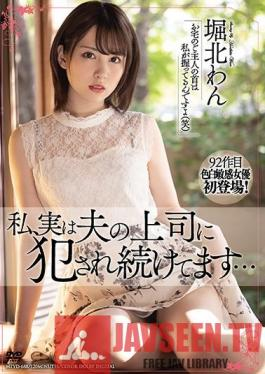 MEYD-688 The Truth is, I'm Continuing to be Fucked by my Husband's Boss... Wan Horikita