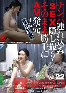 SNTJ-022 Former Rugby Player Takes Her to a Hotel, Films the Sex on Hidden Camera, and Sells it as Porn. vol. 22