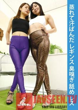 EVIS-362 Lesbians Sniffing And Licking Steamy And Sweaty Leggings