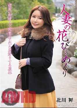 MYBA-036 Deflowering The Wife Mai Kitagawa