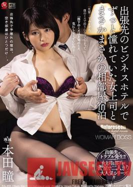 JUL-654 On A Business Trip, I Have To Share A Bed With My Lady Boss Who I've Always Wanted?! Hitomi Honda