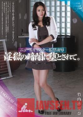RBD-389 Been in Hell, and Fallen in the dark confinement rape newscaster. Rina Takeuchi gauze