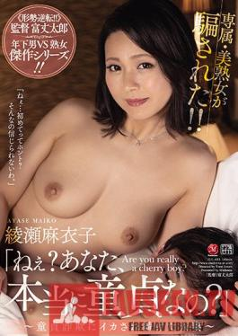 """JUL-653 """"Hey? Are You Really A Virgin?"""" - A married woman has continuous orgasms by virgin fraud - Maiko Ayase"""