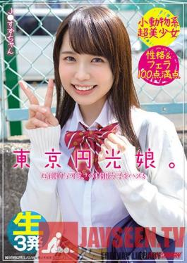NNPJ-462 A Tokyo Halo Girl. Fucking A Girl in an Overwhelmingly Cute Uniform. Beautiful Girl With a Cute Animal Personality & Perfect Grade Blowjob 3 Raw Blasts Suzu-chan