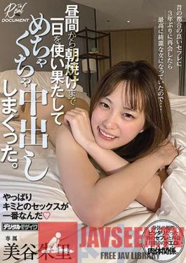 HMN-017 Meeting Up With My Favorite Fuck Buddy for the First Time in 3 Years, Hottest Slut Ever...Fucked Her from Noon to Sunrise and Ended Up Giving Her Creampies. Akari Mitani.