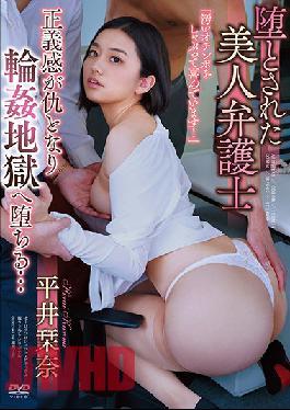 APNS-249 A Beautiful Lawyer Brought Low - Kanna Hirai