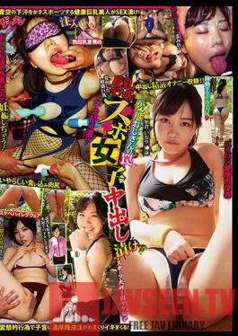 OFBK-001 A Sporty Girl With Big Tits And A Big Ass Gets A Creampie - Iori Kakura