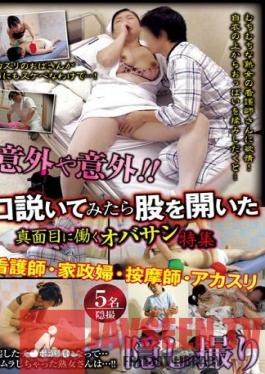 SPZ-1110 Completely Unexpected! Special Collection Of Hardworking Older Women Who Open Up Their Legs When Asked!