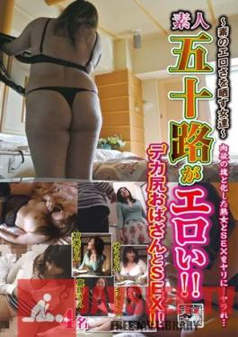 SPZ-1109 50-something Women Are Horny? SEX With Older Women With Huge Asses? 4 People