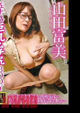VNDS-5214 Ultimate Mature Woman Tomomi Yamada, 50s Big Tits And Plump Body