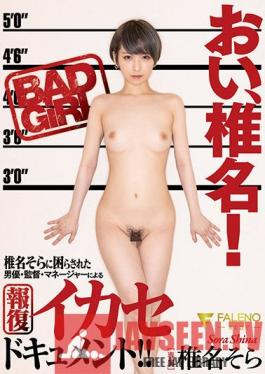 FSDSS-250 Hey, Shiina! A Revenge Orgasmic Documentary By Actors, Directors, And Managers Who Have All Been Treated Like Garbage By Sora Shiina!!