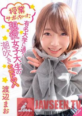 """SQTE-378 """"I Skipped Class..."""" Real Life College Girl Who Attends A Famous University Has Wild Squirting Sex Mao Watanabe"""