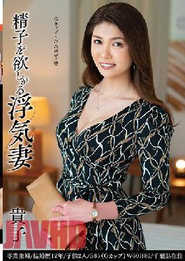 JJCC-006 An Unfaithful Wife Who Wants Sperm - Takako
