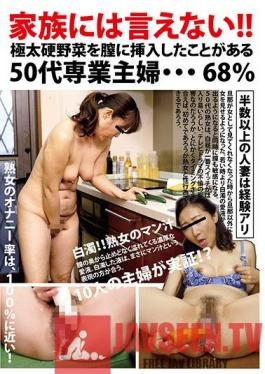 JKNK-118 Can't Tell Family!! Housewives In Their Fifties That Have Inserted Extremely Thick Vegetables Inside Their Pussy ... 68%