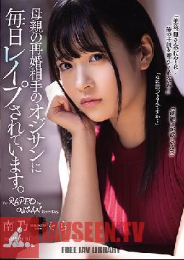 RBK-021 Every Day, My Mother's Remarriage Partner, Ojisan, Replies. Minamino Sora