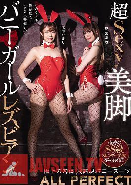 BBAN-336 Super Sexy Legs Bunny Girl Lesbian Himari Kinoshita Amu Hanamiya