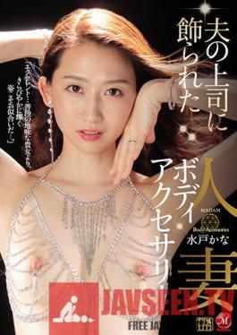 JUL-669 Married Body Accessory Decorated By Her Husband's Boss Kana Mito