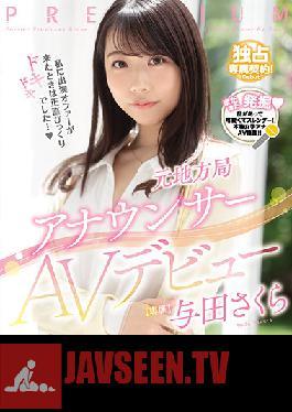 PRED-327 PRED-327 Former Local Station Announcer AV Debut Sakura Yoda (Blu-ray Disc)