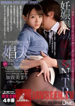 ONEZ-299 Usually A Neat And Serious Married Woman Is Handsome And Pays Money At A Shared Room Hotel With A Big Cock Male Prostitute And Begs For Pregnancy Affair Sex Mari Kagami