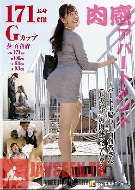 KTB-048 Fleshy Apartment-Part Housewife OL Yurika-san (G Cup) Body Share House-Aoi Yurika