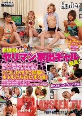 HUNTB-073 Transcendental Gentle Yariman Runaway Gal Is The Best! If You Give A Runaway Gal Home With A Light Feeling, The Gal Calls The Gal And One Day My Room Is A Hangout For Gals! The Room Is ...