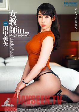 ISRD-003 Female Teacher In ... (Intimidation Suite Room) Miya Tanaka