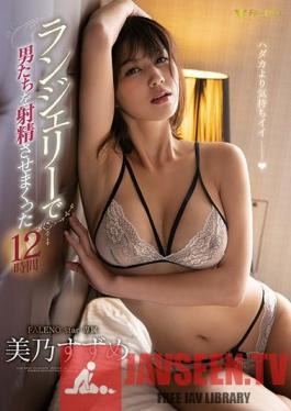 FSDSS-029 12 Hours Mino Suzume Who Ejaculated Men In Lingerie