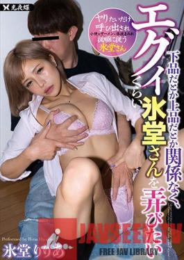 YST-251 Regardless Of Whether It Is Vulgar Or Elegant, I Want To Play With Mr. Hido As Much As Egui Ria Hido