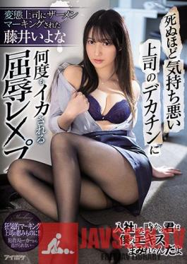 IPX-719 Her Boss Makes Her So Sick She Would Rather Die Than Fuck Him,But He Used His Huge Dick To Make Her Cum So Much That She Was Ashamed To Admit That She Enjoyed It Her Perverted Boss Imprinted His Semen Onto Her Iyona Fujii