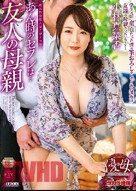 SPRD-1455 My Sex Friend From That Time Was... My Friend's Mother - Marika Kobayashi