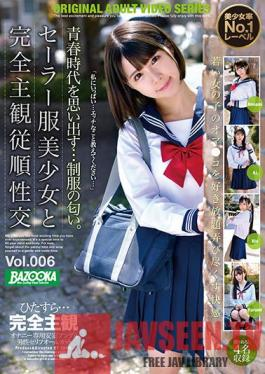 BAZX-307 Completely Subjective Obedience Sexual Intercourse With A Beautiful Girl In A Sailor Suit Vol.006