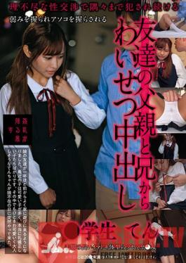 SUJI-142 Obscene Creampie From My Friend's Father And Brother Student Ten Hasumi Ten