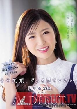 JUL-714 I Want To See That Smile Forever. Yu Hironaka 28 Years Old AV DEBUT A Smile That Sticks In Your Heart, A Sense Of Distance That Makes You Want To Have An Affair.