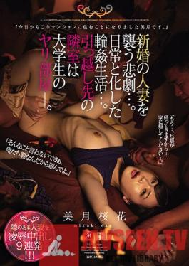 JUL-723 A Tragedy That Hits A Newlywed Married Woman ... A Circle That Has Become Everyday Life…. The Next Room To Move To Is A College Student's Spear Room. Mizuki Sakuraka