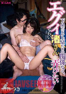 YST-256 Regardless Of Whether It Is Vulgar Or Elegant,I Want To Play With Nagisa As Much As Egui Mitsuki Nagisa