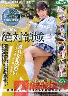 BAZX-309 Beautiful Legs Loose Socks GAL Uniform Beautiful Girl Vol.004